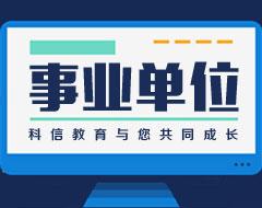 辽宁人事考试网
